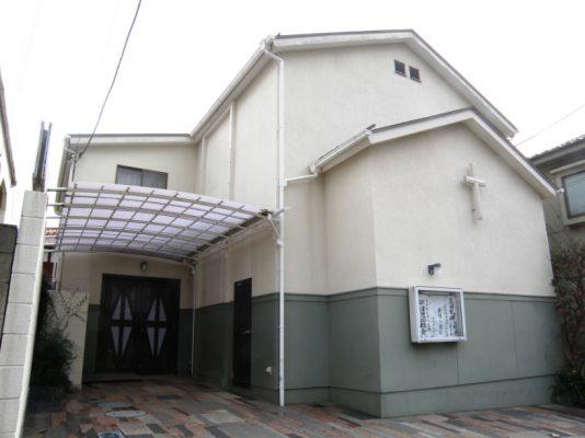 新津田沼教会
