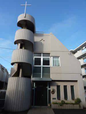 新松戸幸谷教会