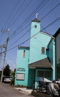 勝田台教会