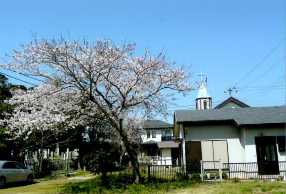 上総大原教会