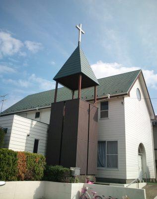 四街道教会
